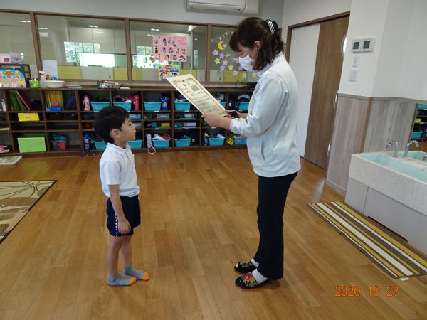 摂津市子ども展覧会